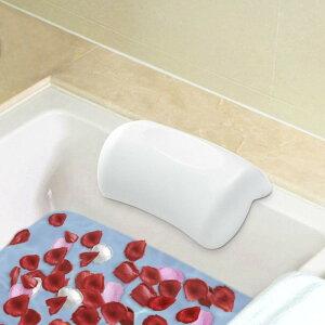 お風呂 まくら バスピロー 吸盤 滑り止め付 バスタブ グッズ 浴槽枕 ふた 枕 安眠 肩こり浴用品 横向き枕 白 ホワイト