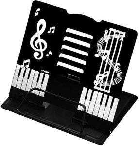 かわいい折りたたみ卓上の譜面台 書見台としても 黒
