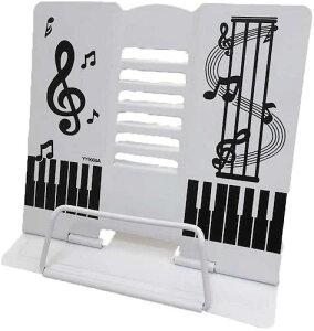 かわいい折りたたみ卓上の譜面台 白 書見台としても 白