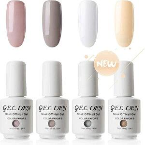 ジェルネイル Gellen カラーポリッシュ 厳選4色 8ml UV LED カラージェル セット 素顔 グレージュ クリーム 人気カラー シンプル かわいい 綺麗 きれい おしゃれ アレンジ可能 ベースカラー 肌に