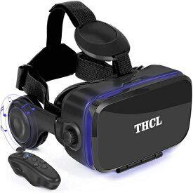 VR ゴーグル VRヘッドセット アンチブルーレンズ 3D ゲーム 映画 動画 4.7〜6.2インチの iPhone Android などのスマホ対応 ワンクリック受話 Bluetoothリモコン 日本語取扱説明書付属 男女兼用 ヴァーチャル バーチャル