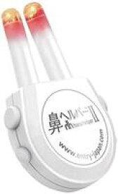 鼻腔内 赤色光 近赤外線 照射装置 バッテリー内蔵型 充電1回で90回使用可能 45日間