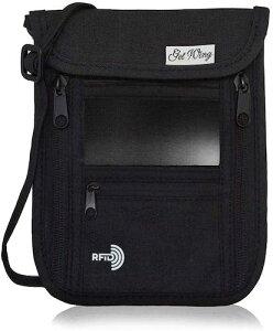 スキミング防止 パスポートケース 首下げ セキュリティポーチ パスポートカバー 軽量コンパクト 7ポケット