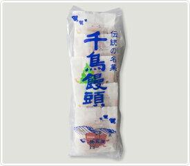 千鳥饅頭5個入袋【家庭用 包装・のし不可】