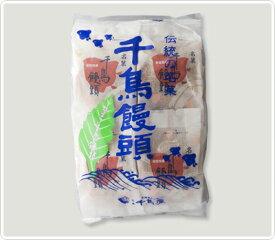 千鳥饅頭 10個入袋 【家庭用 包装・のし不可】