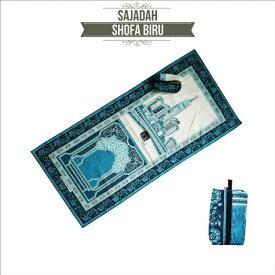 礼拝用マットSAJADAH TRAVEL/TRAVEL MATT (prayer rug for muslim)SOFA MOTIF