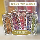 礼拝用マットSAJADAH TRAVEL/TRAVEL MATT MOTIF RAUDHAH (prayer rug for muslim)