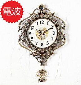 掛け時計 303振り子時計ゴールド/インテリア 電波時計 壁掛け時計 おしゃれ 掛時計 北欧 時計 インテリア 振り子時計 韓国 インテリア