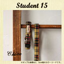 1.5cm幅 リード Student15 犬 リード 【オーダーメイド商品】【製作に4週間前後】