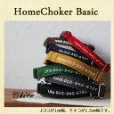 HomeChoker Basic 1cm幅犬&猫用チョーカー バックルタイプ 迷子札 単品 (迷子用・名前と電話番号入ります)【オーダーメイド商品】…