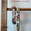 首輪 1cm幅&1.5cm幅カラー Hannaシリーズ 犬 首輪 【オーダーメイド商品】【犬首輪・猫首輪】