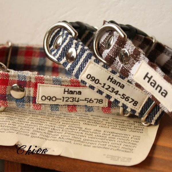 【オプション】 New☆迷子タグ オーガニックコットンリボン 縫い付けタイプ 迷子札 まいご札
