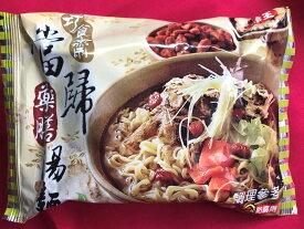 台湾『味王當帰漢方素食麺』[6食]