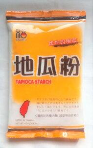 台湾地瓜粉(さつまいも粉) (400g)