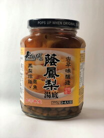 台湾パイナップル漬物