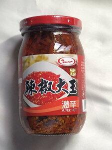 台湾辣椒大王(ラーチョウダイオウ)