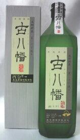 【超限定品】古八幡(いにしえはちまん)720ml