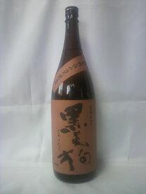 【数量限定】黒天狗 1800ml