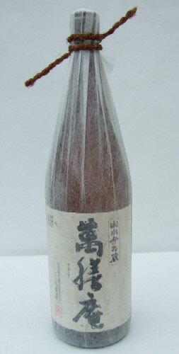 萬膳庵 1800mlHY-1