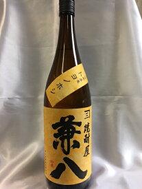 【四ツ谷酒造・超希少酒】兼八 トヨノホシ 1800ml