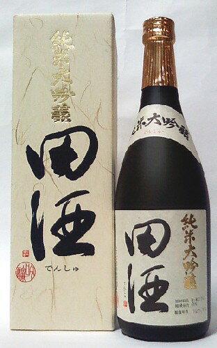 【今季商品・化粧箱付】田酒 純米大吟醸 720ml2017年10月製造分