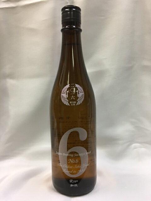 【2018年1月以降出荷分】No.6(ナンバーシックス)R-type 740ml 新政酒造*店内NoHY-0*