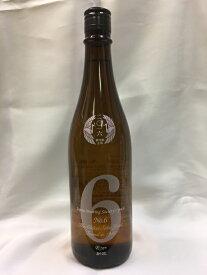【2019年5月出荷分】No.6(ナンバーシックス)R-type 750ml 新政酒造