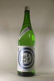 【2019年4月以降出荷分】雪の茅舎 美酒の設計 純米吟醸 兵庫県産山田錦 生酒 1800ml