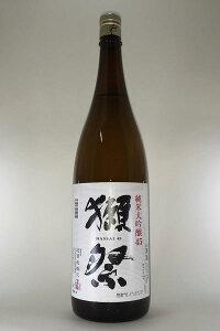 獺祭 純米大吟醸 45 1800ml2020年8月出荷分