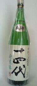 【2020年9月以降出荷分】十四代 中取り純米無濾過生酒 1800ml