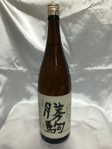勝駒 本仕込特別本醸造 1800ml2018年7月製造分