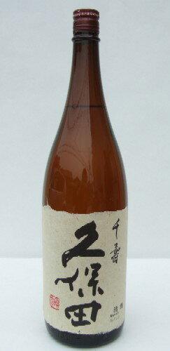 【数量限定/在庫処分】久保田 千寿 1800ml2018年1月以降製造分