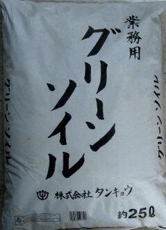 Soil for flowers and vegetables for business グリーンソイル 25 L
