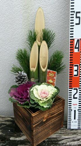 【送料無料】【お正月用】 門松(冬の寄せ植え)6号鉢