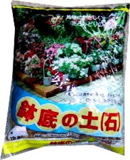 Soil pot bottom 5 l