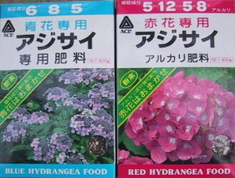 紫陽花的肥料