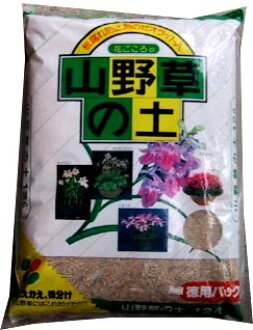 Yamano grass soil 12L×4 individual immigration cases
