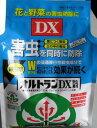 オルトラン DX粒剤  1kg