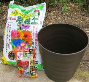 植木を植えよう♪フレグラー鉢、培養土、肥料、の鉢栽培セット