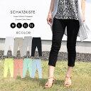 カラー クロップド パンツ シンプル 無地 激伸 ストレスフリー 快適 美脚 大きい サイズ 3L 夏 ストレッチ ミルキー …