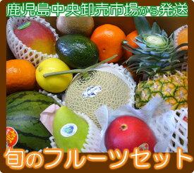 旬の果物詰め合わせ フルーツセット【デラックス】ギフトボックス箱