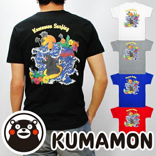 S-2924 メンズ/レディス半袖Tシャツ 「くまモンサーフィン」 むかしむかし×くまモン 【楽ギフ_包装】