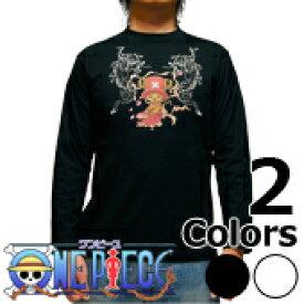 S-2438 long メンズ長袖Tシャツ むかしむかし★ワンピース 双龍チョッパー Tシャツ one piece 【楽ギフ_包装】