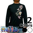 S-2758 long メンズ長袖Tシャツ むかしむかし★ワンピース 春風チョッパー Tシャツ one piece 【楽ギフ_包装】
