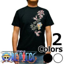 S-2758 メンズ半袖Tシャツ むかしむかし★ワンピース 春風チョッパー Tシャツ one piece 【楽ギフ_包装】
