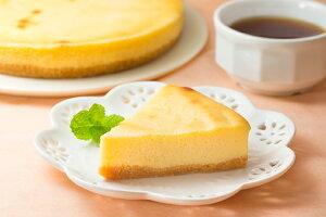 ベイクドチーズケーキ「恵」那須高原 ミニ 225g