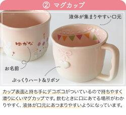 【送料無料】出産祝内祝誕生日お食い初め赤ちゃんプレゼント日本製無料ラッピング付名入れ無料マナーが身につく名前入り子ども食器パーティーベビーギフトセットLかわいいピンク女の子