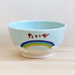 ひこうきベビー茶碗