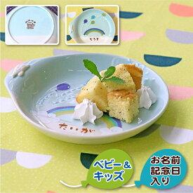 【manners ひこうき ケーキプレート】 出産祝い 食器 名入れ 男の子 かっこいい 水色 日本製 陶器 子ども食器 ギフト プレゼント 誕生日 卒園 卒業 記念品
