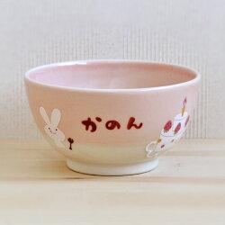 パーティーベビーお茶碗セット